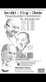 gki-exhibition-poster